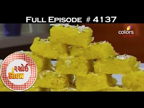 Rasoi Show - 24th October 2016 - રસોઈ શો - Full Episode