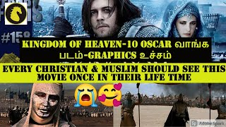 #Kingdom Of Heaven#Tamil movie review#Jesus#Allaha#Vadivasal teaser#MrTamizhan#Mr south indain