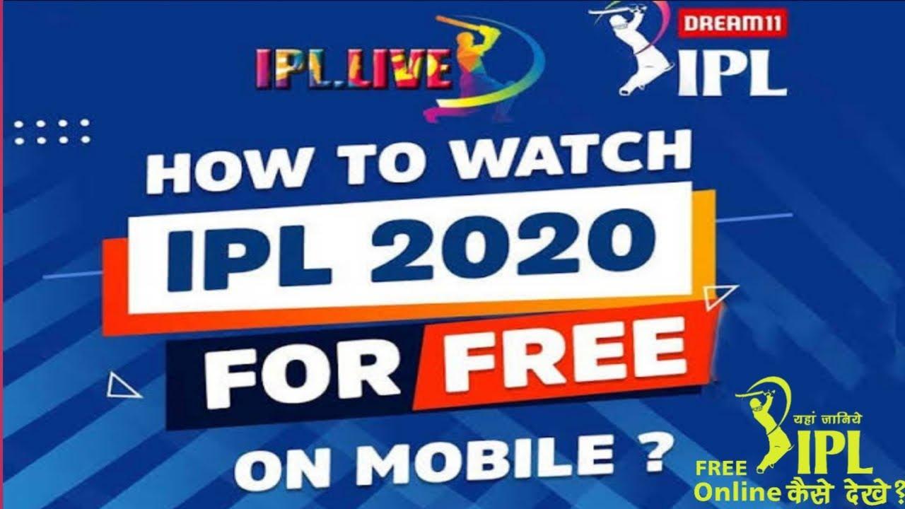 Live Proof- IPL Match Free Mein Kaise Dekhe -- How To Watch Ipl Free 2020/  - YouTube