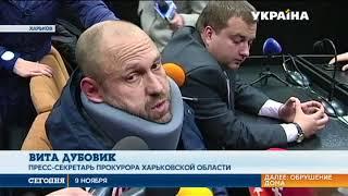 ДТП в Харькове: из больницы выписали первую пострадавшую thumbnail
