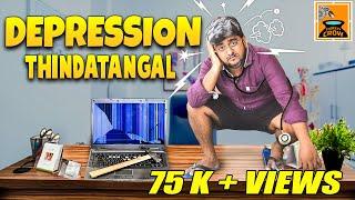 Depression Thindatangal | Thirsty Crow | Ambani Shankar | Tamil Comedy Videos 2020