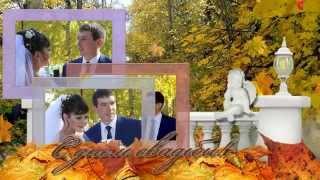Свадьба племянника