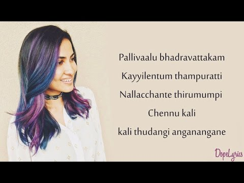 Be Free (Original) | Pallivaalu Bhadravattakam (Vidya Vox Mashup Cover) (ft. Vandana Iyer)(Lyrics)