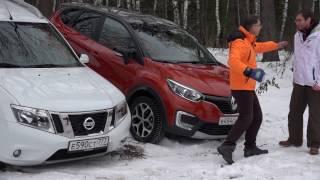 Renault Koleos 2014-2015: фото и видео обзор, тест-драйв, технические характеристики