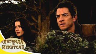 Легенда об искателе - Сезон 1 серия 3 - Награда | Новый сериал Disney о волшебстве