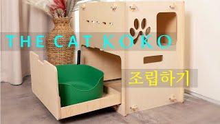 Cat Toilet D…