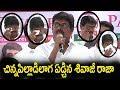 ShivajiRaja Crying Many Times at Pressmet| Maa Elections 2019 | Shivaji Raja Panel  |Aone Celebrity