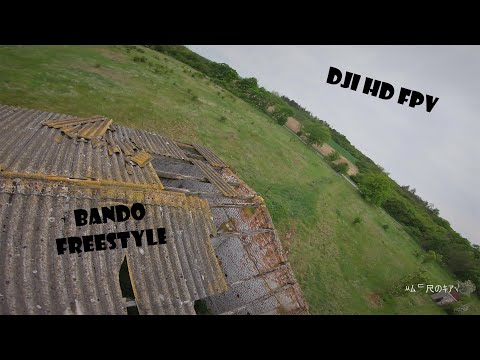 Фото Another day, another bando freestyle - DJI HD FPV