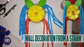 Ide kreatif membuat hiasan dinding kamar yang keren dari sedotan minuman || DIY ROOM DECOR