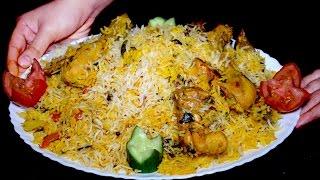 Degi Biryani Recipe - Shadiyon Wali Biryani - Chicken Biryani Recipe