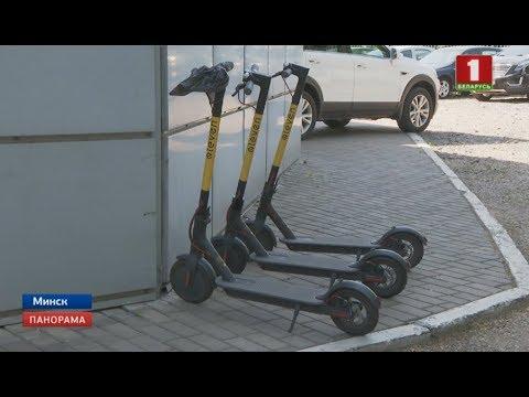 Череда исчезновений электросамокатов зафиксирована в Минске. Панорама
