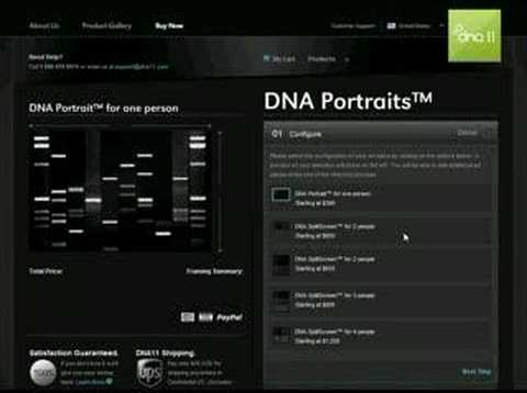 "Useful Ajax Tab Vol.1 ""DNA 11"""