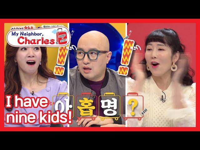 I have nine kids! (My Neighbor, Charles) | KBS WORLD TV 210316