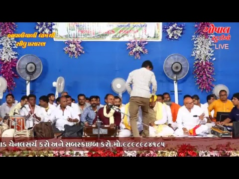 GOPAL STUDIO HANU BHARVAD Live Stream