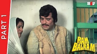 Ram Balram | Part 1 | Amitabh Bachchan, Dharmendra, Rekha, Zeenat Aman | Full HD 1080p