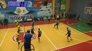 Highlights другої гри Новатор - Локомотив