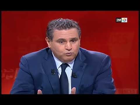 Confidences de presse - حديث مع الصحافة : Aziz Akhannouch
