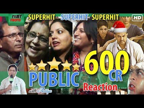 Dangal Blockbuster Hit  | Dangal Public Review | Movie Reaction | Filmy Facts