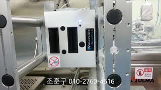 육가공을 포장하는 멀티박포장기에서 열전사프린터로 날짜 …