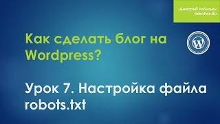 видео Плагин Hyper Cache: как настроить и для чего он нужен Вордпресс-блогу?