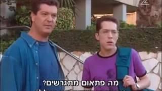 החיים זה לא הכל עונה 1 פרק 4   המערכון