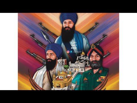 Eh Puttar Hattan Te Nahi Wikde - Hadiya Hashmi |Never Forget 1984 Sikh Martyrs | Sikh Ekta Lehar