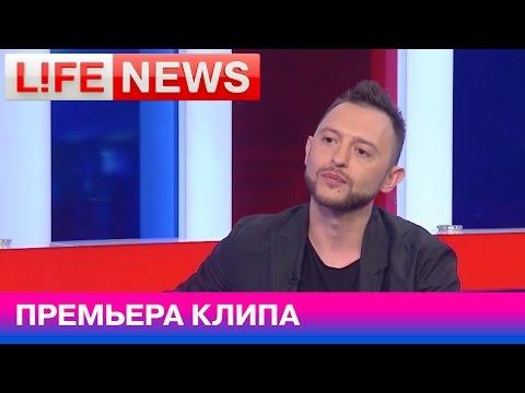 """Рома Зверь представляет новое видео на песню """"Клятва"""""""