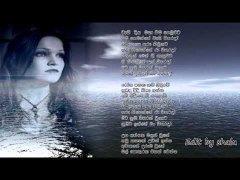 wahi we diya deepika priyadarshani  lyrics hd
