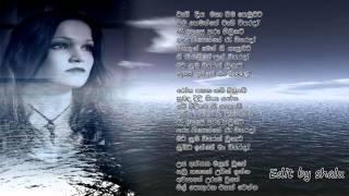wahi we diya deepika priyadarshani  lyrics hd