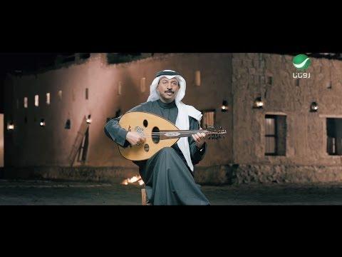 Abadi Al Johar ... Zaman Awal - Video Clip   عبادي الجوهر ... زمان أول - فيديو كليب
