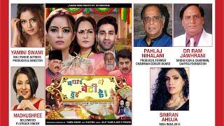 Live Aaj Kal Weekly Phirse - W47D2