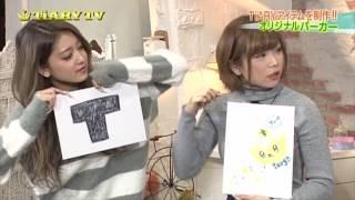 番組HP: http://tiary.tv/ 『TiARY TV』1月27日(金)放送 MC:青木隆...