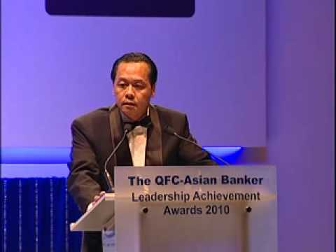 The Leadership Achievement and the Strongest Banks Awards (Thailand)