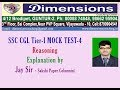 SSC CGL Tier I win test 4 Reasoning Explanation with shortcuts by K.M. Jaya Rao Sir