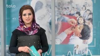 دبستان بو علی -  قسمت نود و هفتم