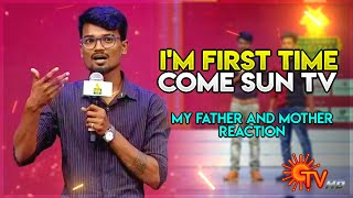 🔥வேற என்ன வேணும்??😡| I'm First Time On Sun Tv | My Dreams Come True | GT Black Sheep Award Video