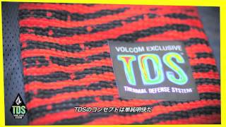 VOLCOM TDS - Thermal Defense System (日本語字幕)
