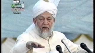 Jalsa Salana UK 1994 - Opening Session and Address by Hazrat Mirza Tahir Ahmad (rh)