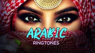 Top 5 Best Arabic Ringtones 2019 | Download Now