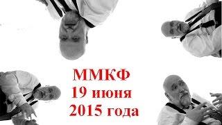 37-й Московский Международный Кинофестиваль (ММКФ 2015), обзор программы 19 июня.