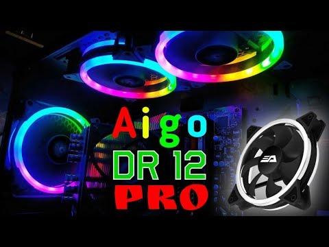 ЛУЧШИЕ ВЕНТИЛЯТОРЫ ДЛЯ ПК   Aigo DR12 Pro RGB - полный обзор! AliExpress