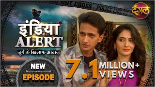 India Alert | Episode 313 | Sweet Aunty ( स्वीट आंटी ) | Dangal TV Channel