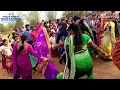 New Bhojpuri Video Dans Mp3