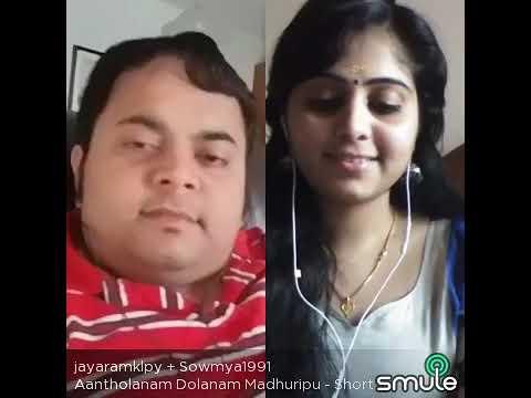 Andolanam-Jayaram-Smule