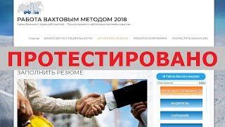 видео Работа: переводчик в Москве - Свежие вакансии. Найти работу переводчика в Москве от прямых работодателей.