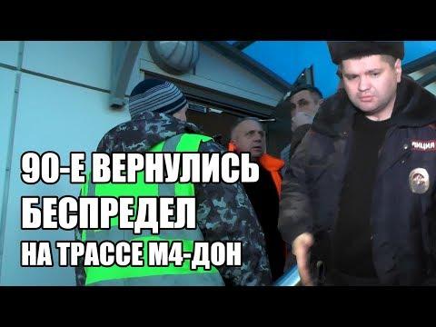 Московские бандиты на