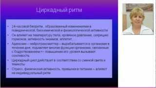видео Сонник Юноны официальный сайт