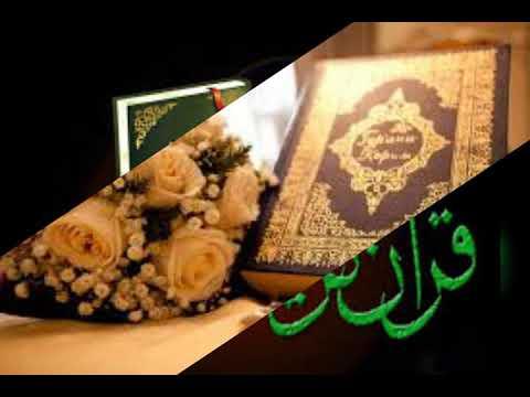 Quran sekileri gozel dini mahni                                            (laik etmeyi unutmayin)
