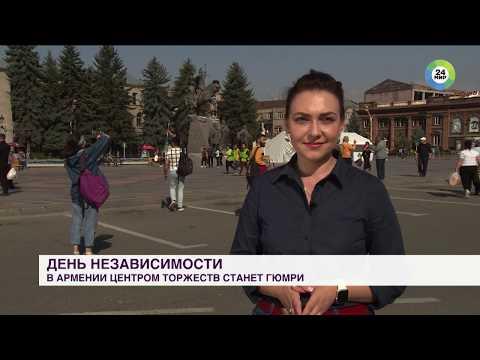Гюмри продолжает праздновать День независимости Армении