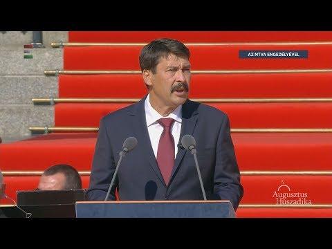 Áder János köztársasági elnök ünnepi beszéde - ECHO TV
